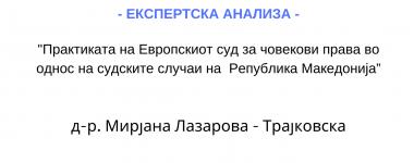 Експертска анализа Мирјана Лазарова